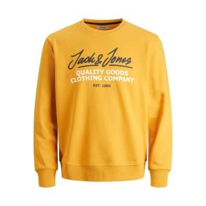 ΠΑΙΔΙΚΟ ΦΟΥΤΕΡ JACK & JONES JUNIOR CLOTHING COMPANY ΠΟΡΤΟΚΑΛΙ ΑΓΟΡΙ